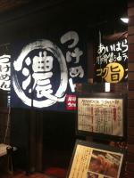 Aiharaya_1