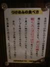 Aiharaya_3