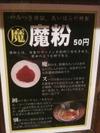 Aiharaya_6