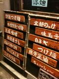 Tenho_menu
