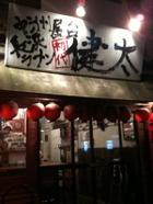 Kenta_gaikan