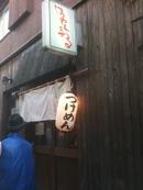 Hayashimaru_gaikan