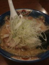 Tetsuya_miso
