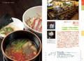 Noodle_p1910