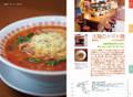 Noodle_p1927