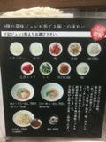 Kunigami_yakumi