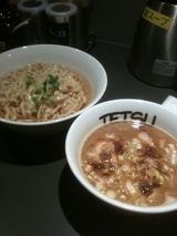 Tetsu_atsumori