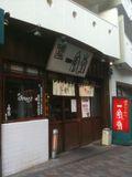 Ippuu_gaikan