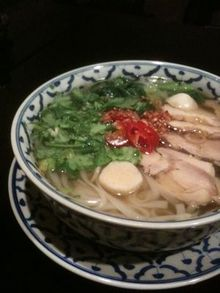 Imu_noodle