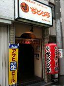 Chidori_gaikan1
