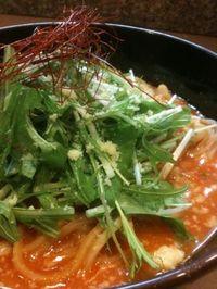 Hokuto_noodle