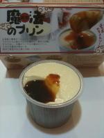 Koumen_sweets