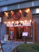 Taizo_gaikan