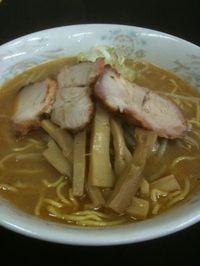 Yamada_noodle