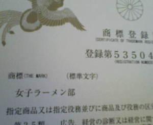 20101013155639